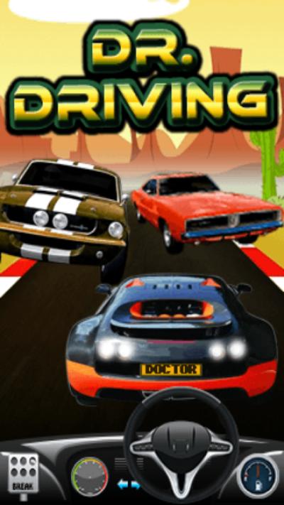 drag race nokia c5-03 software