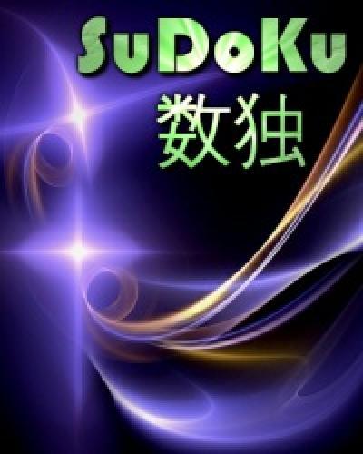 JAVA SuDoKu for Java - Opera Mobile Store