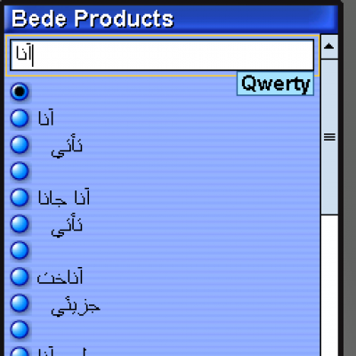Urdu Arabic Dictionary for Java - Opera Mobile Store