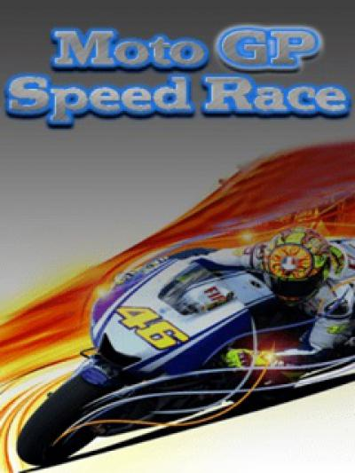 Moto GP Speed Race for Java - Opera Mobile Store